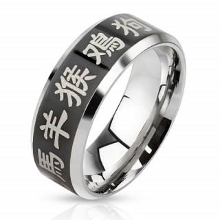 Bague homme en acier avec signes du zodiaque chinois sur fond noir